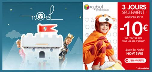 Accéder au site OXYBUL