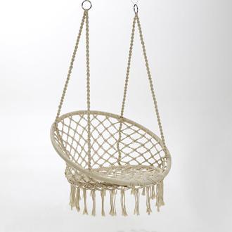 La chaise Hamac de la Redoute Intérieur