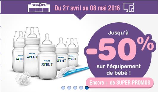 N'oubliez pas la gamme puériculture Babies'R'Us !