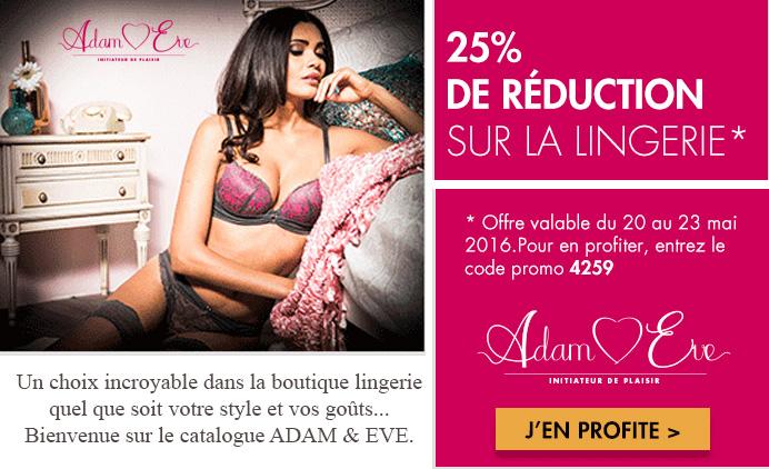 Je découvre la sélection lingerie à - 25% de réduction.