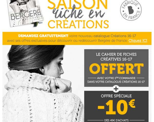 Bergère de France : demandez votre nouveau catalogue GRATUIT !